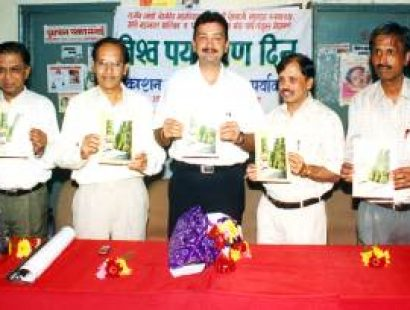 00. 2004 PUBLICATION OF AAPALA PARYAVARAN – FIRST ISSUE