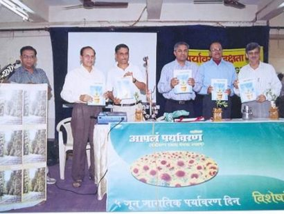 00.2009 PUBLICATION OF AAPALA PARYAVARAN -5 YEARS