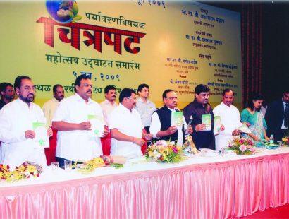 2009 Film Festival Mumbai -1
