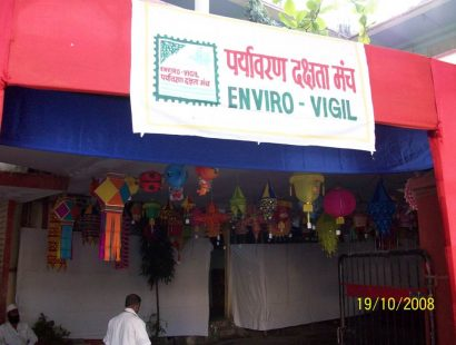1. 2008 Paryavaran snehi Kandil exhibition