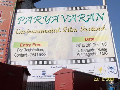 2008 Film Festival Thane 1