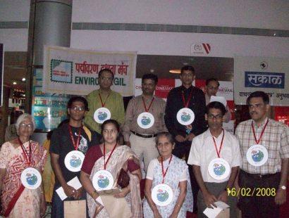 2008 VASUNDHARA DIN vasundhara uvach winners