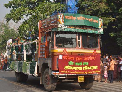 2015 Gudipadwa Swagat Yatra