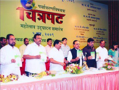 2009  Mumbai a