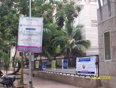 2009  Mumbai  c