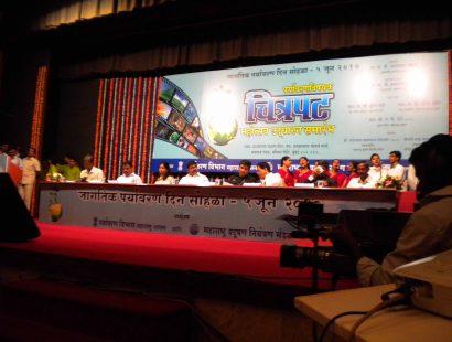 2010  Mumbai  a