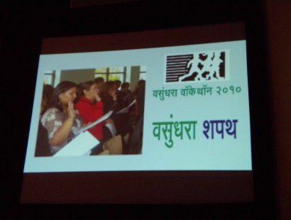2010  Mumbai b
