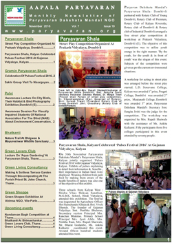 PDM Newsletter November 2016