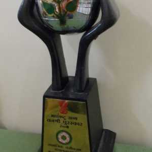 'Vanashree' award by Govt. Of Maharashtra 2007.