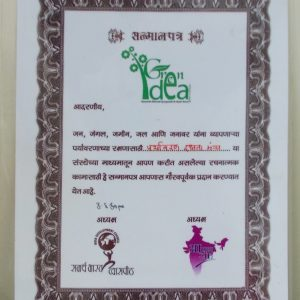 Green Idea Award