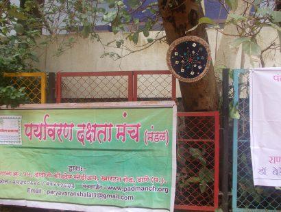 2013 Bedekar School VRUKSHBANDHN activity