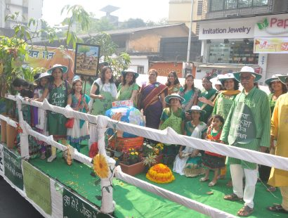 2015 Swagat Yatra c