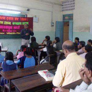 Project Paryavaran Shala
