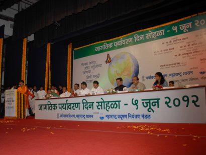 2012  Mumbai  b