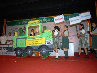 2012  Mumbai c