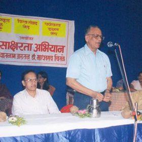 2009 Madhavrao Chitale- jalsaksharata