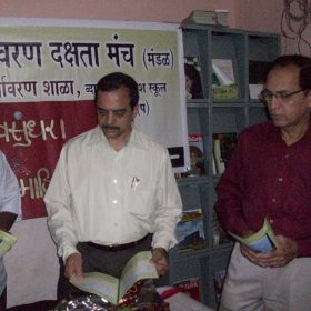 Vasundhara Environmental Information Project-2005