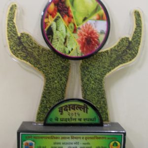 Vrukshavalli 2015(9th Pradarshan and Competition). Thane Mahanagarpalika Udyaan Vibhag and Vrukshapradhikaran, 2nd prize