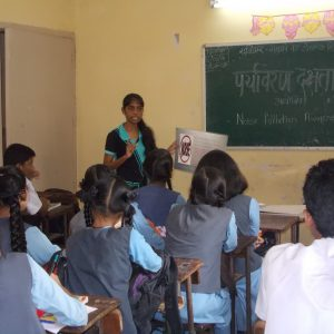 Paryavaran shala